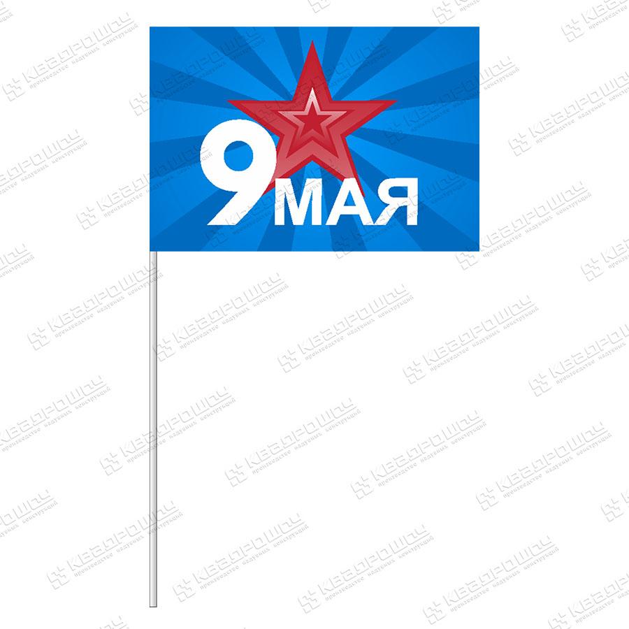 флаг на день победы с маками