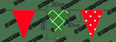 Гирлянда из треугольников