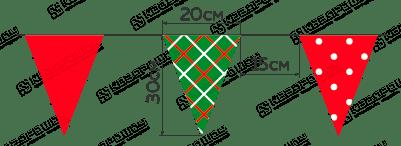 Треугольные флажки