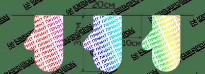 флажная лента с флажками России
