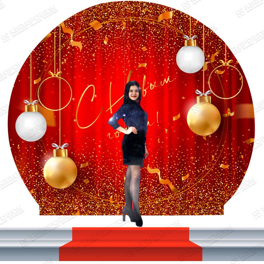 Сменный новогодний баннер и юбка вариант 6