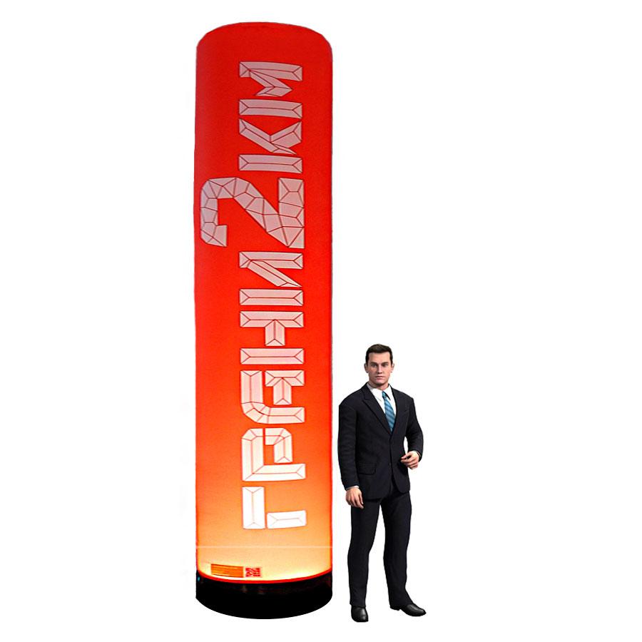 Герметичная колонна диаметр 0,9м