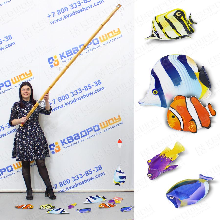 Аттракцион Рыбалка