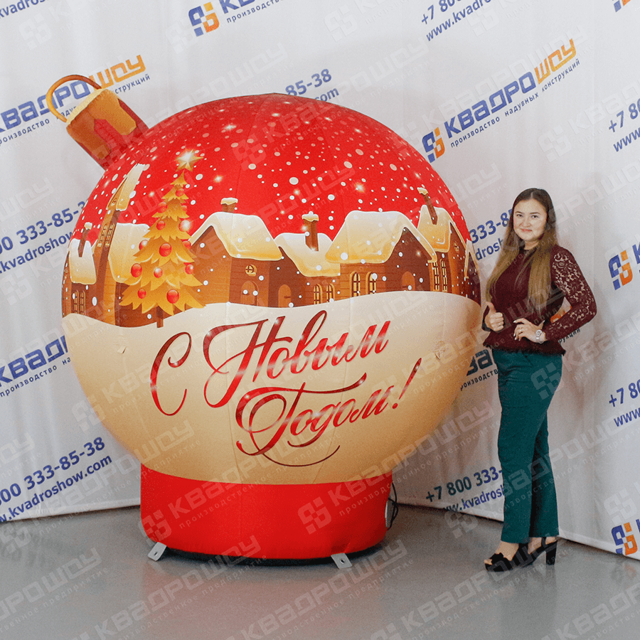 Надувная новогодняя декорация шар