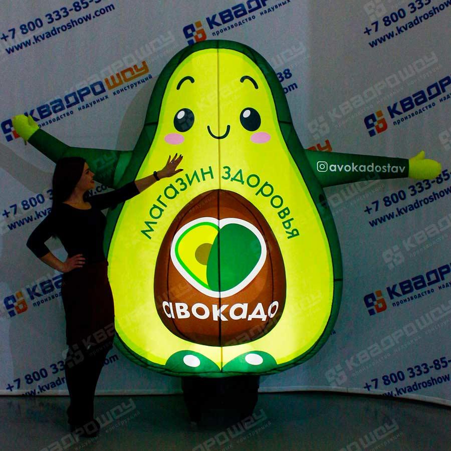 Надувное авокадо