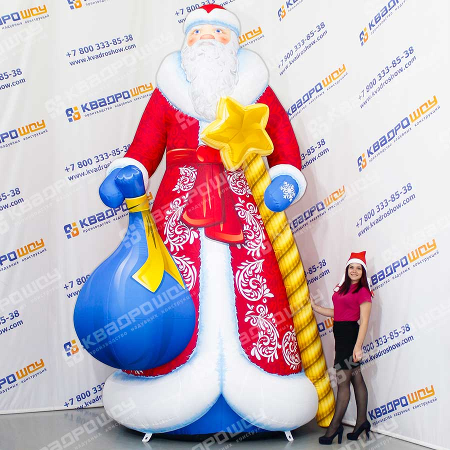 Дед Мороз надувной серии ПРЕМИУМ