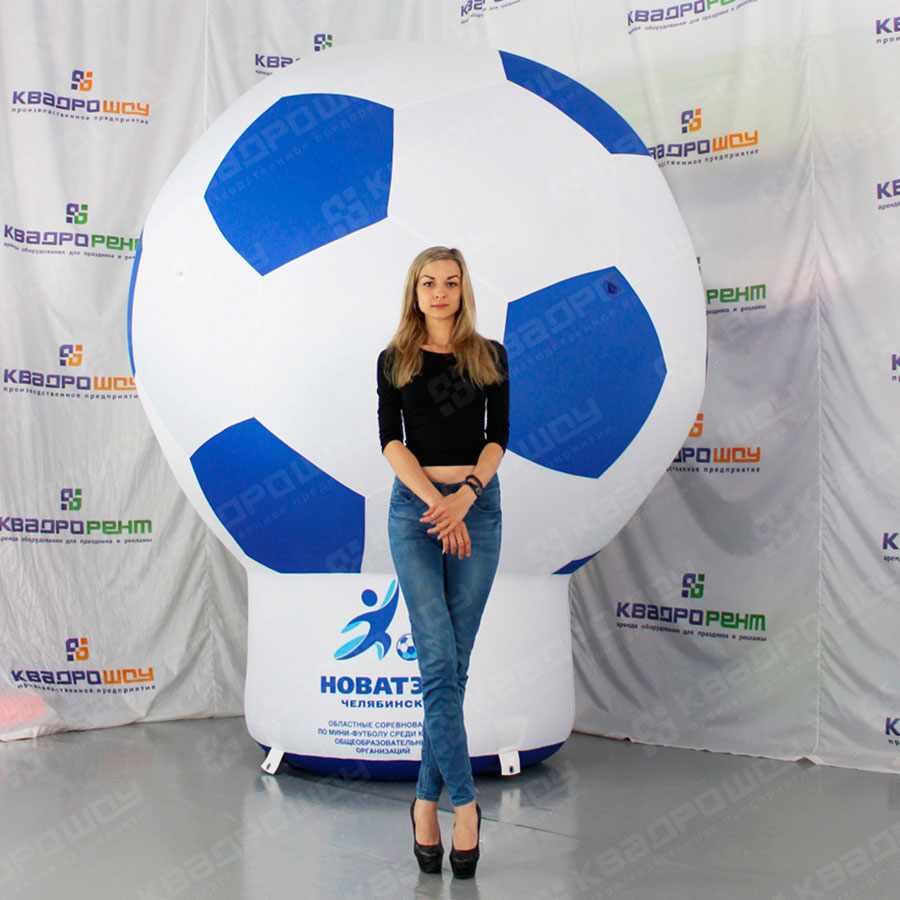 Надувной футбольный мяч Новатэк