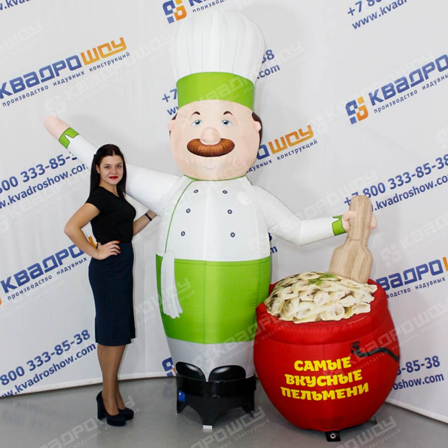 Рекламный зазывала повар