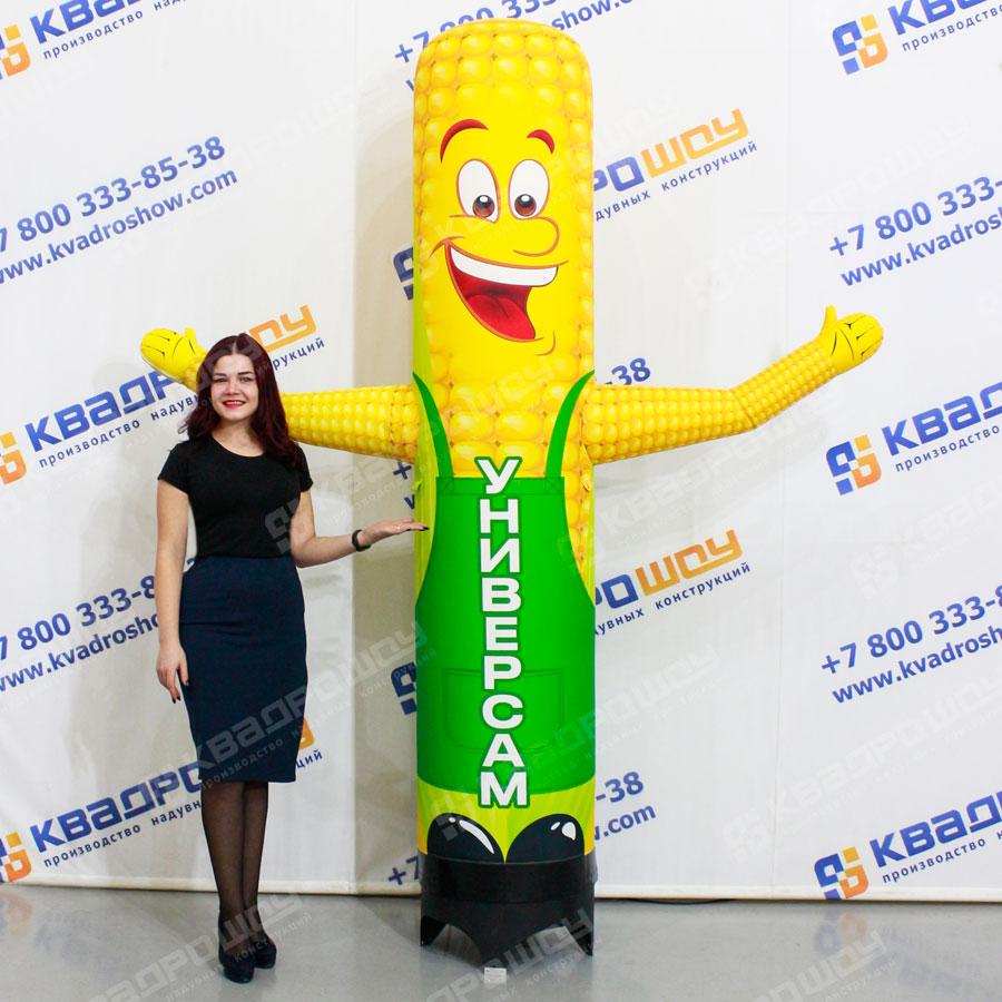 Надувная Кукуруза с машущей рукой 2,5м