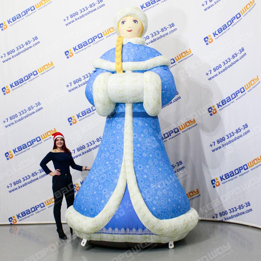 Надувная фигура Сказочная Снегурочка