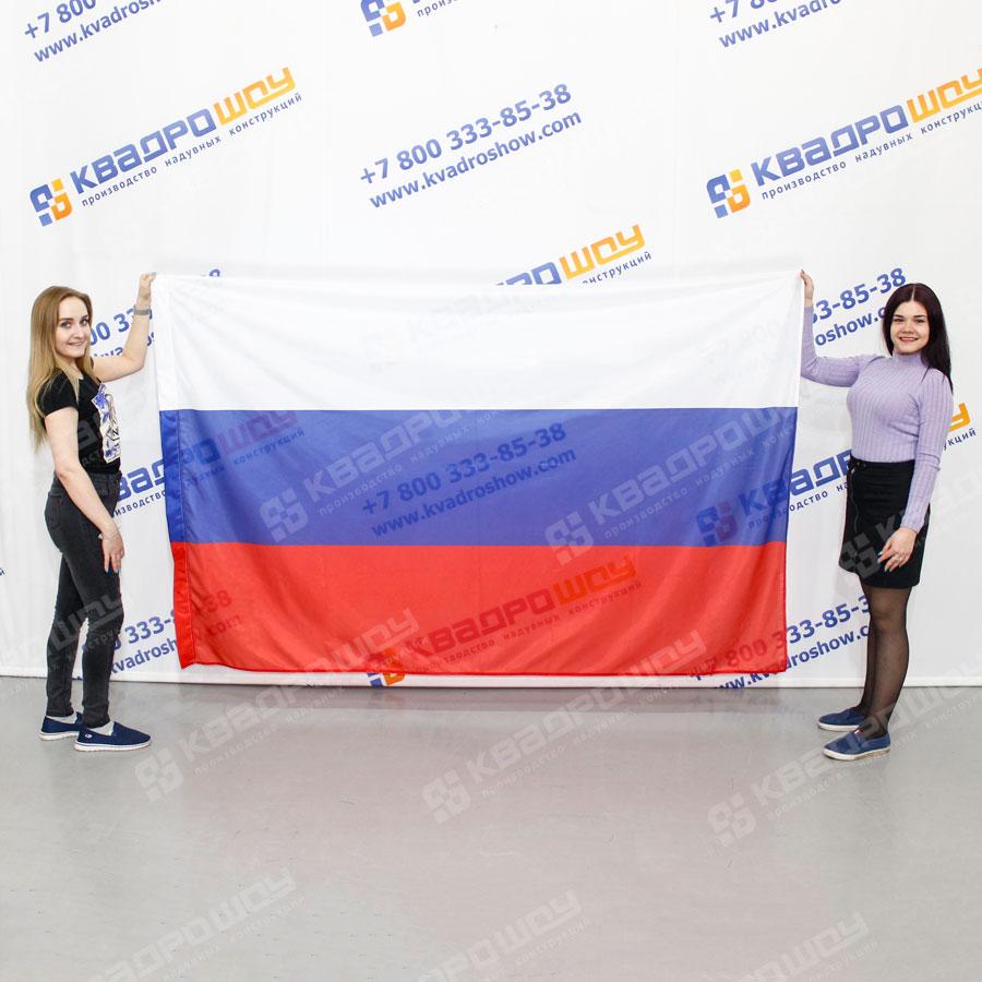 российский флаг триколор на древке на 9 мая