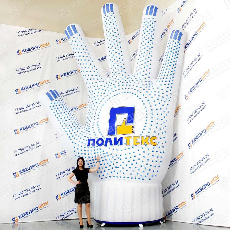 Надувная рекламная конструкция рука в черной перчатке