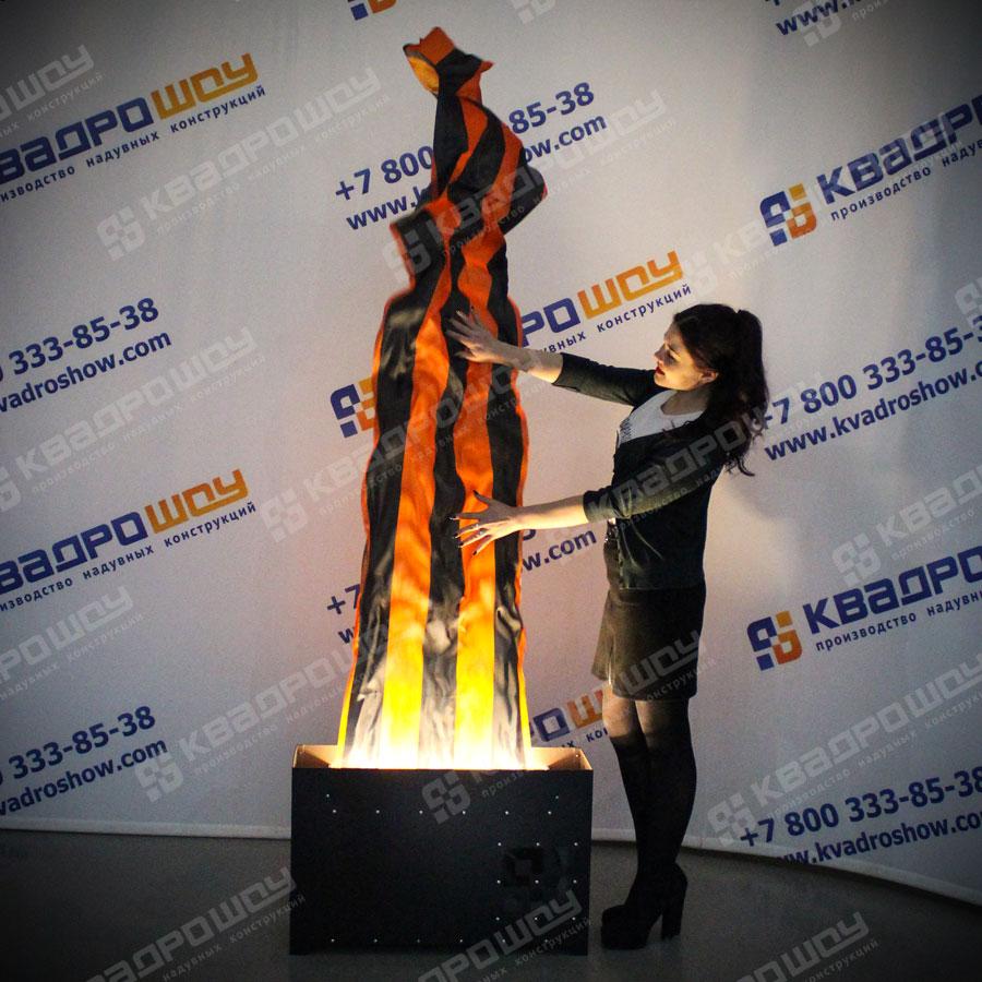 Имитация горящего огня Георгиевская лента