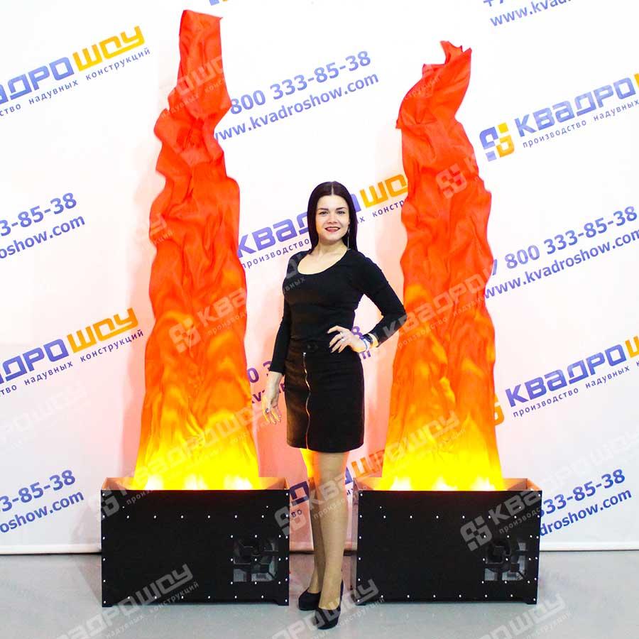 Имитация горящего огня