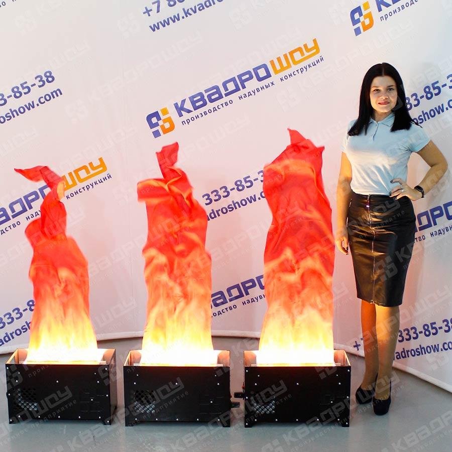 Имитация огня