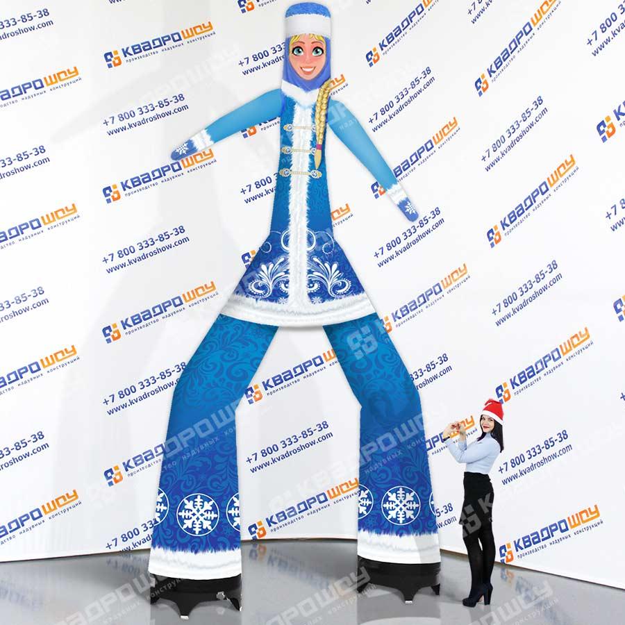 Надувная фигура Аэромен Снегурочка