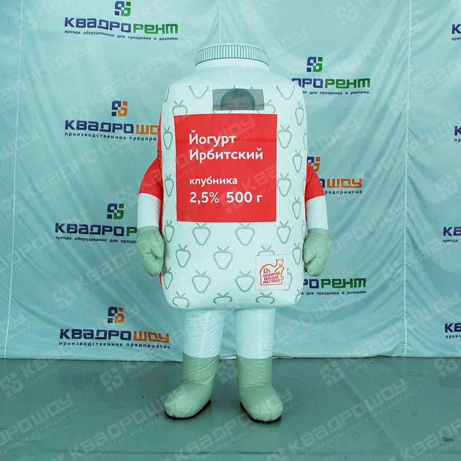 Аэрокостюм Йогурт
