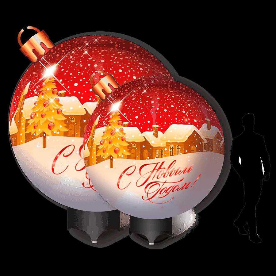 Надувной шар на новый год