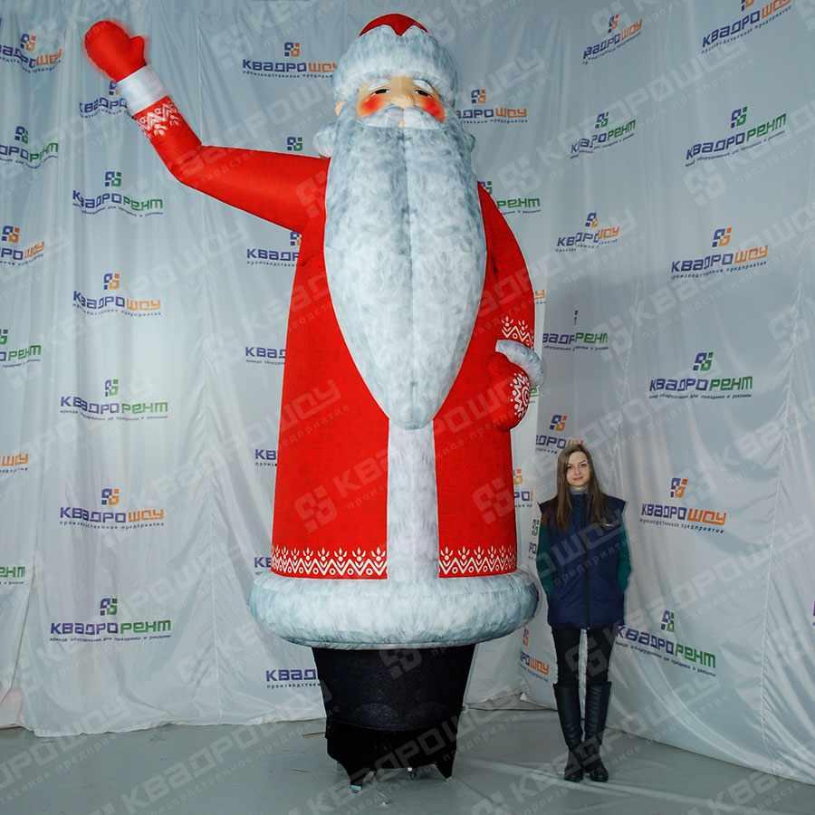 Надувной Дед Мороз с машущей рукой