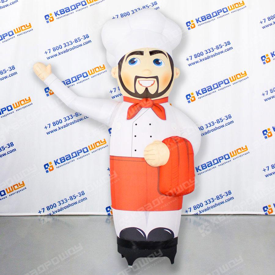 Надувная фигура повара с бородой