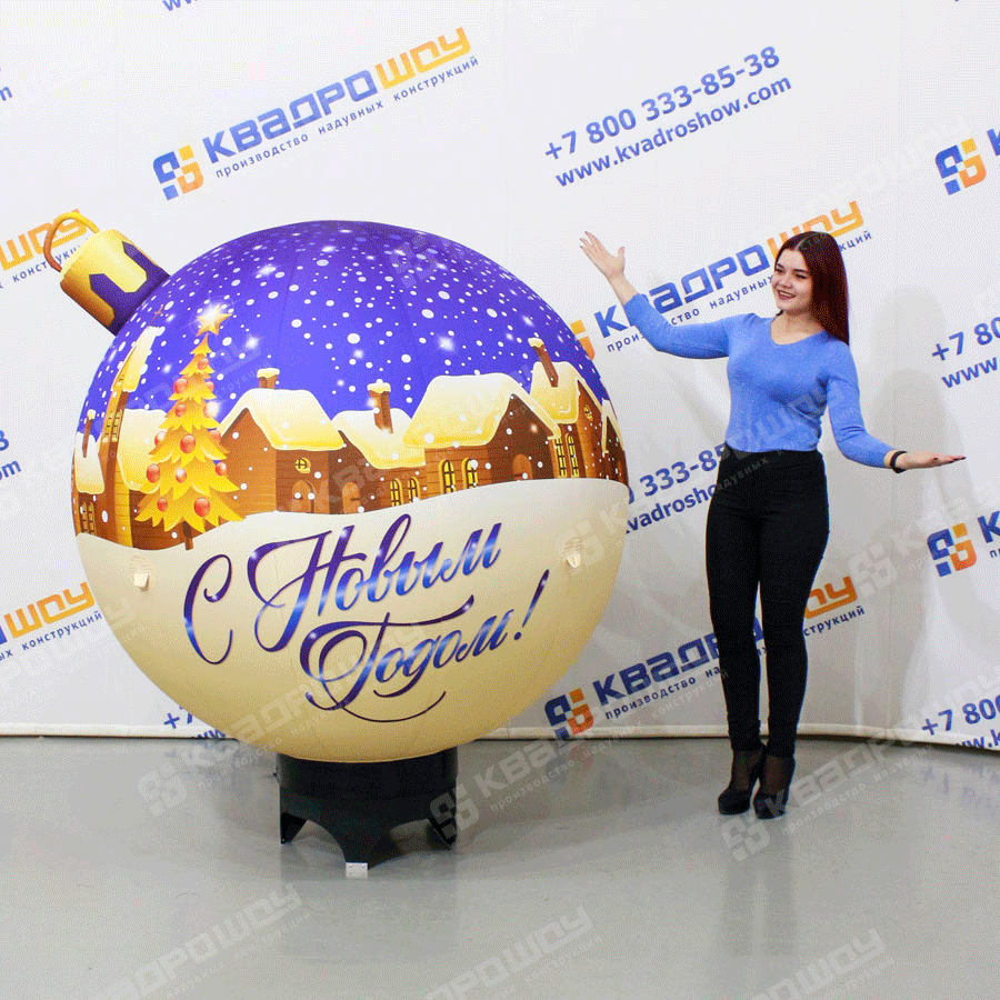 новогодняя декорация большой шар игрушка