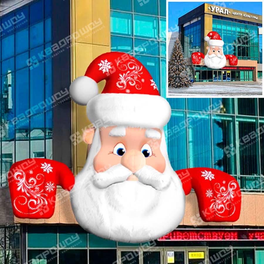 Надувная новогодняя декорация дед мороз на крыше