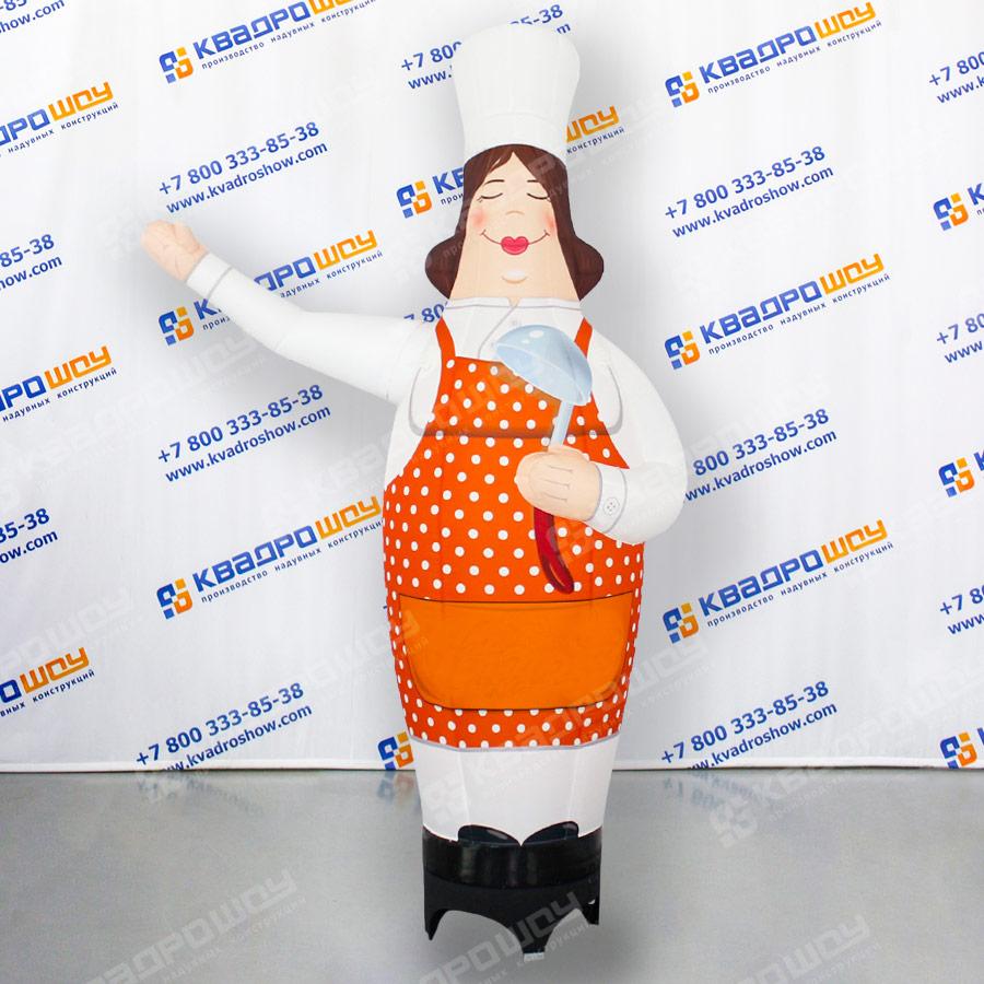 Надувная фигура поварихи с машущей рукой в колпаке