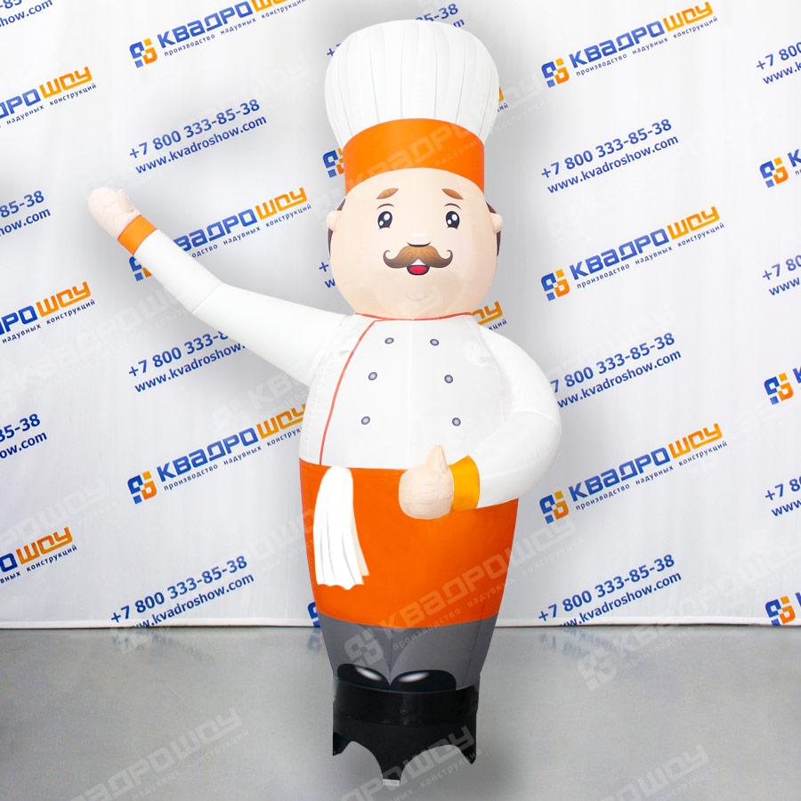Объемная фигура повара в оранжевом костюме