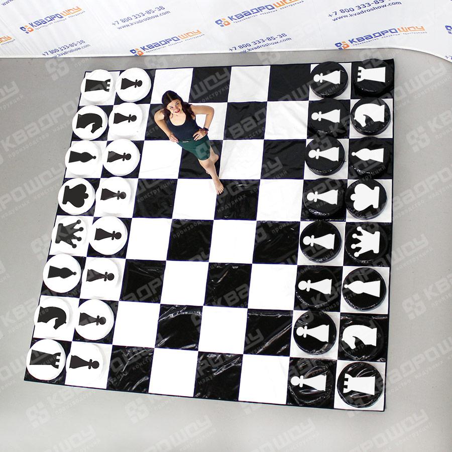 Напольные шахматы