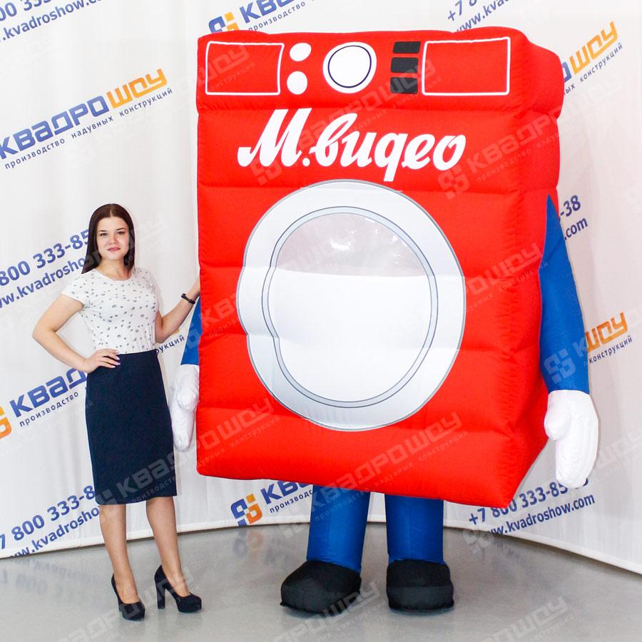 Надувной костюм стиральная машина