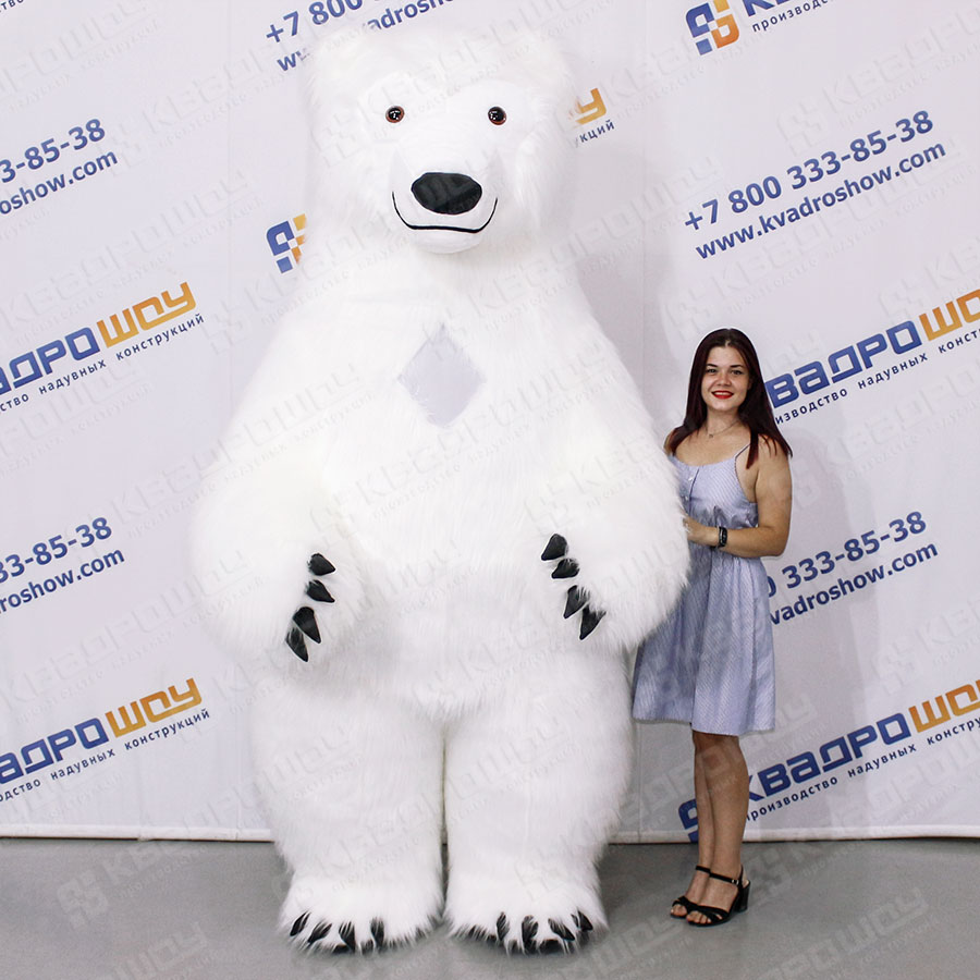 Костюм надувной Белый медведь с длинным мехом