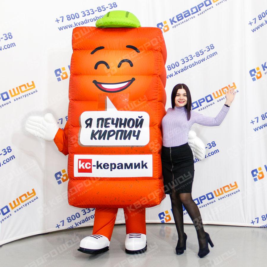 Надувной костюм Кирпич