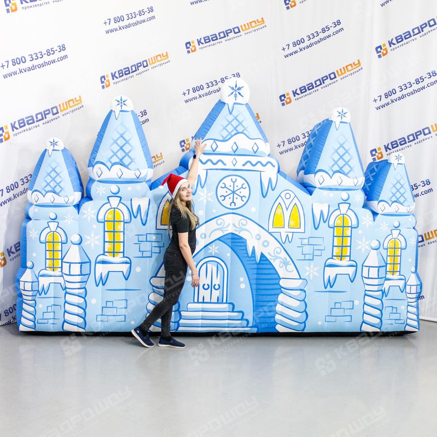 Надувная декорация Снежный дворец