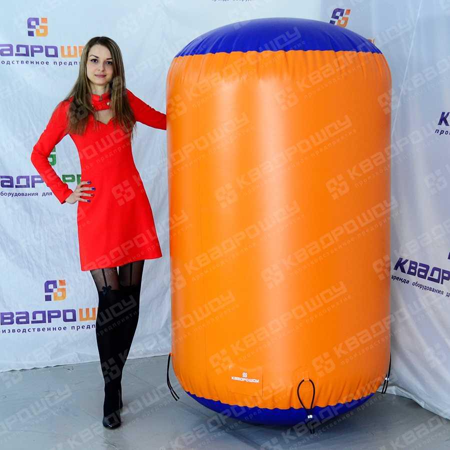 Укрытие для пейнтбола Цилиндр большой