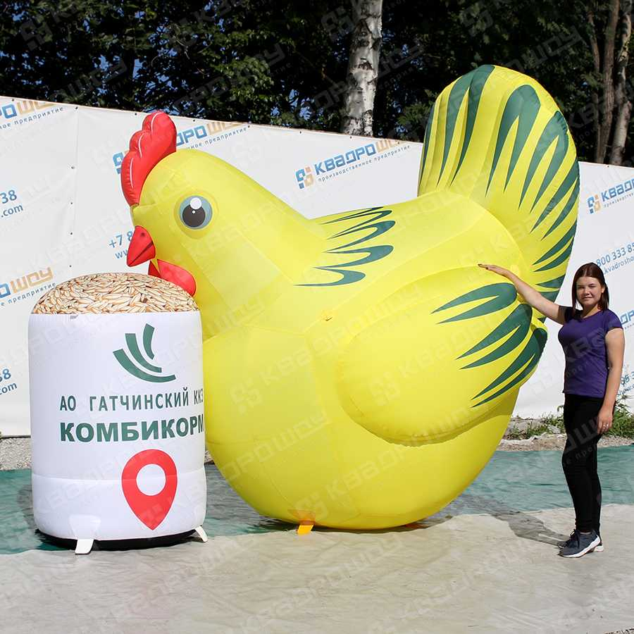 Надувная курица с комбикормом