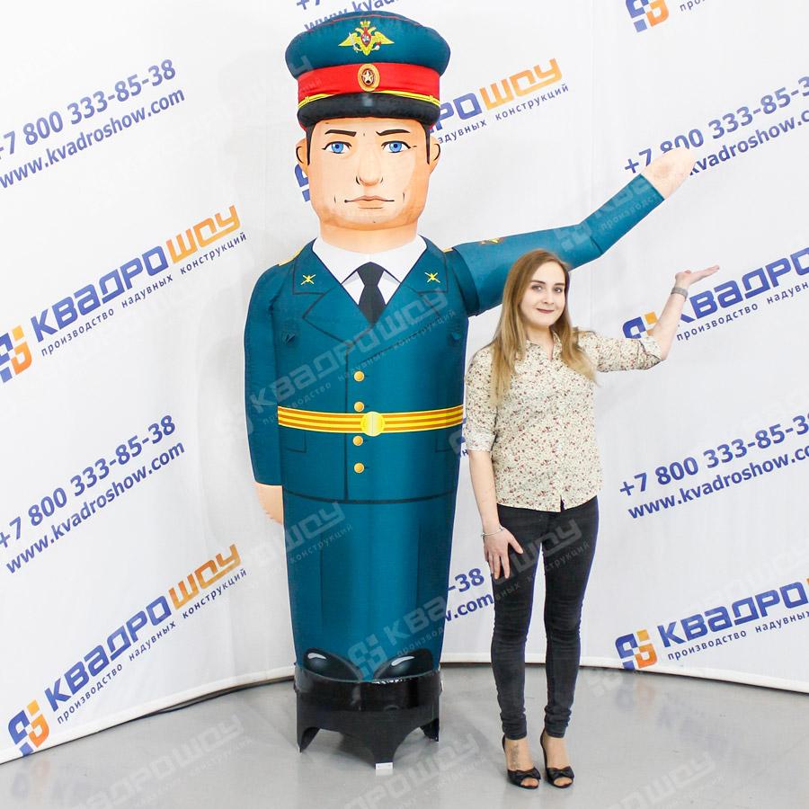 Надувной Офицер в парадной форме
