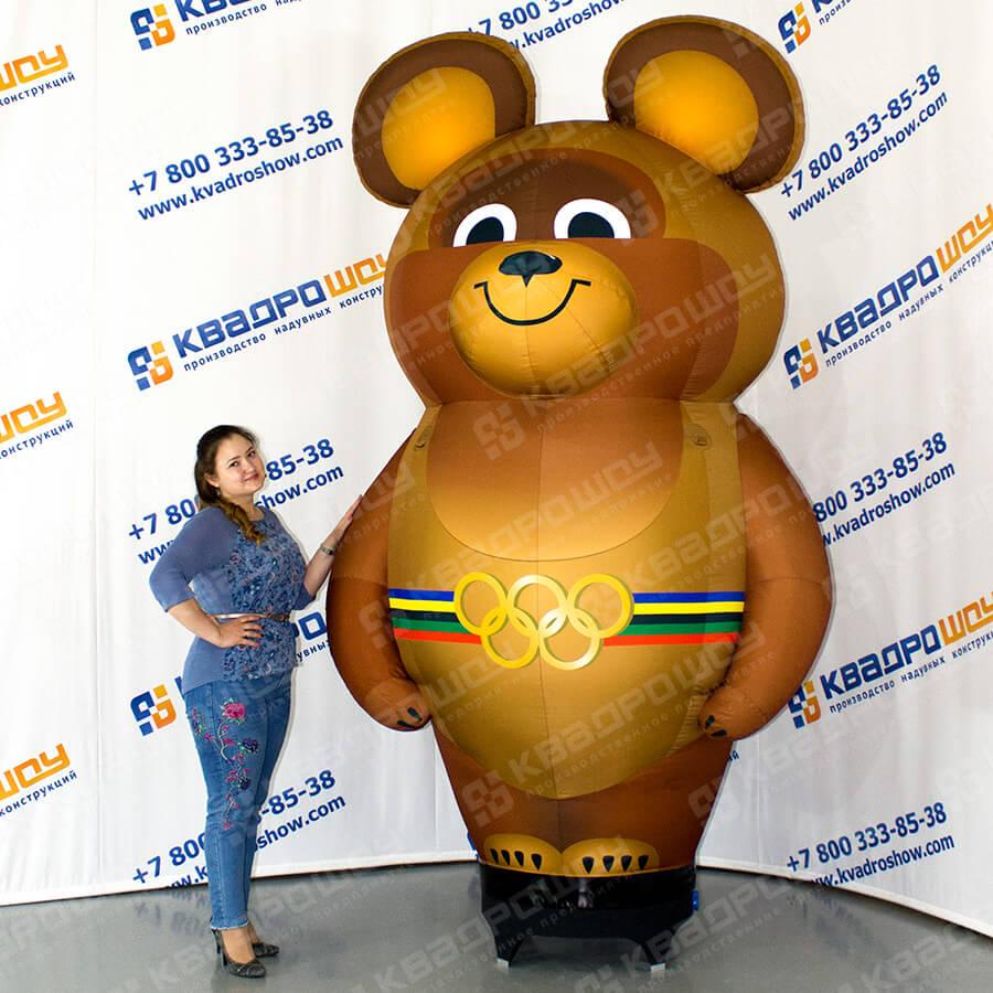 Надувной Олимпийский Мишка