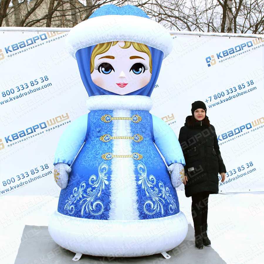 Надувная фигура снегурочка в синем наряде