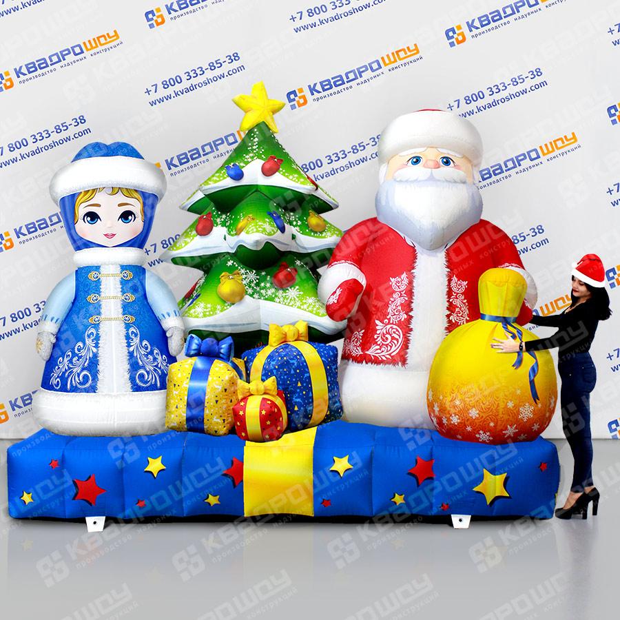 Надувная композиция Дед Мороз, Снегурочка ,подарки