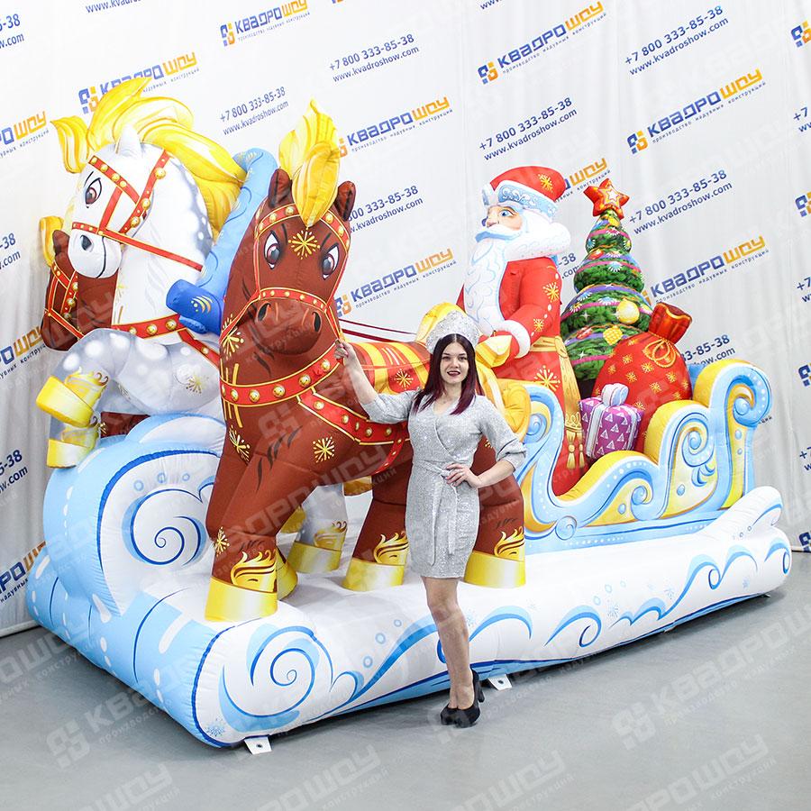 Надувной Дед Мороз в санях на тройке лошадей