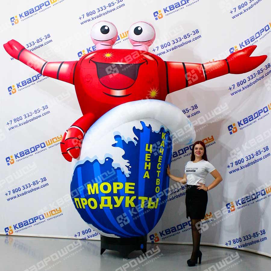 Надувной Краб реклама морепродуктов