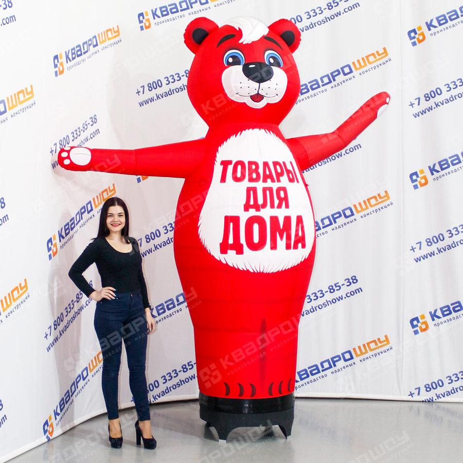 Надувная фигура с машущей рукой Медведь красный