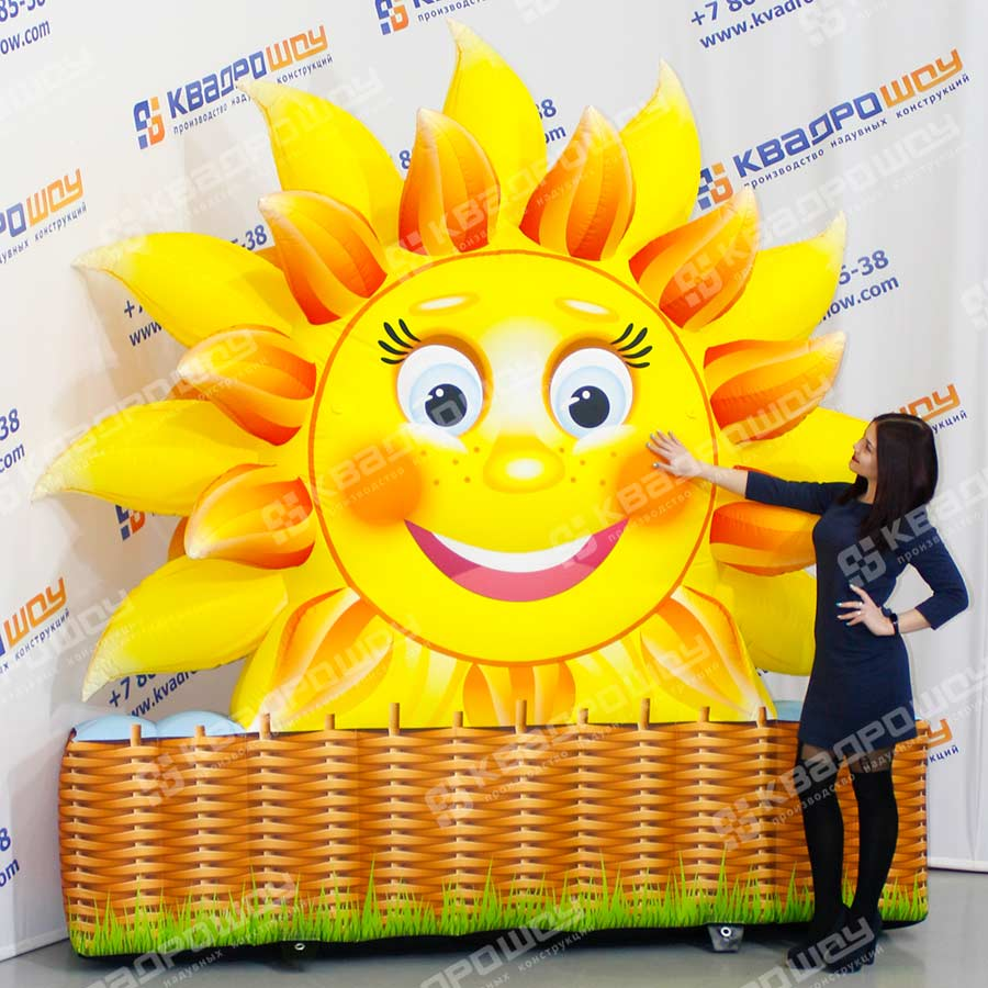 Надувная фигура Солнышко на плетенке