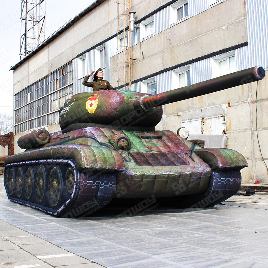 Надувной танк