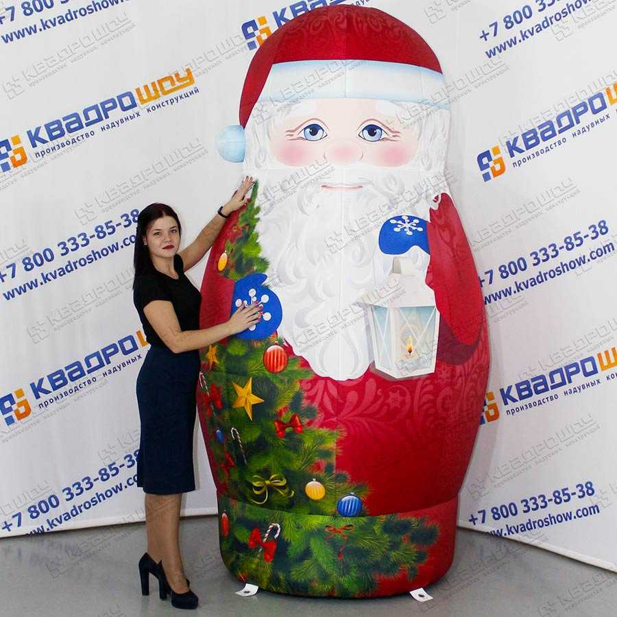 Дед Мороз надувная матрешка