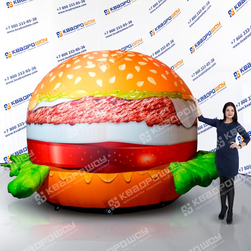 Надувной макет бургера