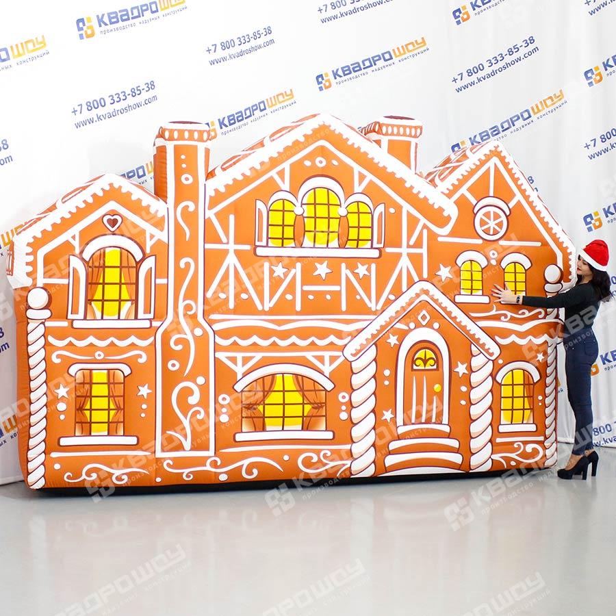 Надувной пряничный домик