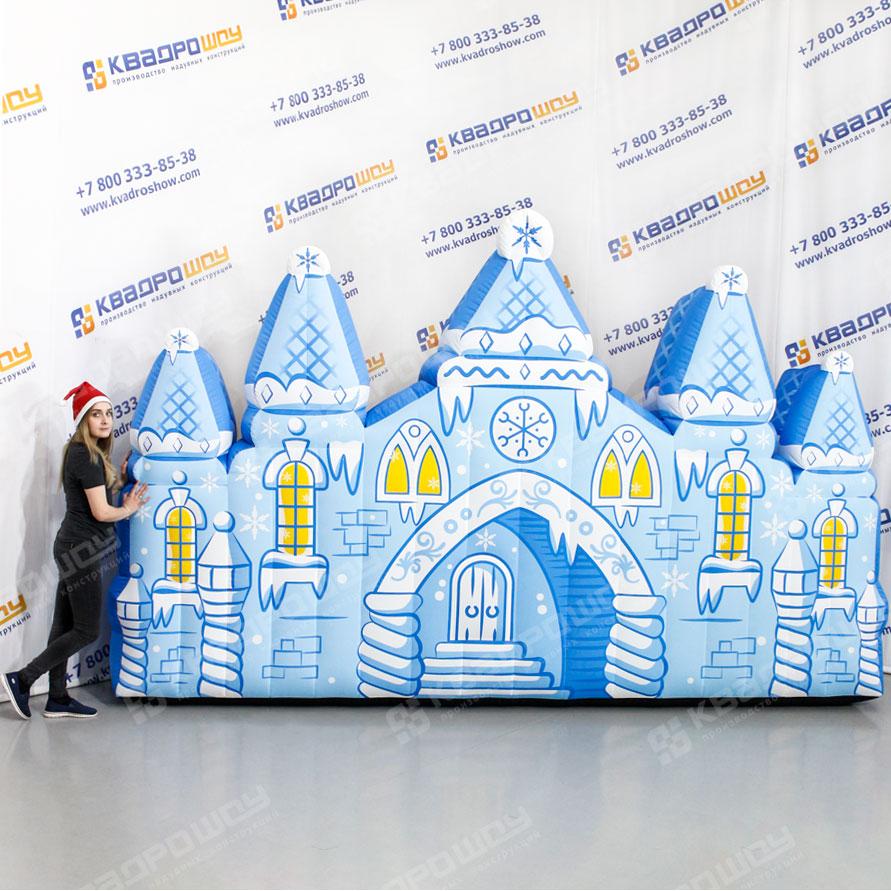 Надувная декорация Ледяной замок