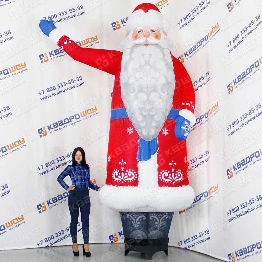 Объемный Дед Мороз