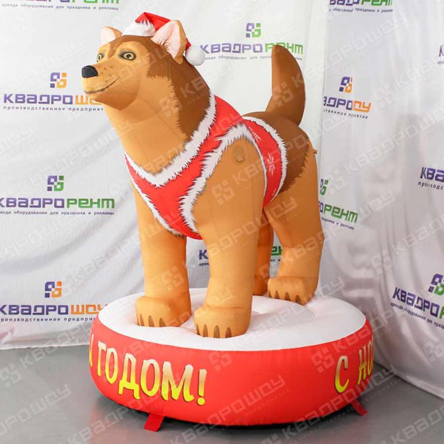 Надувная фигура Собака